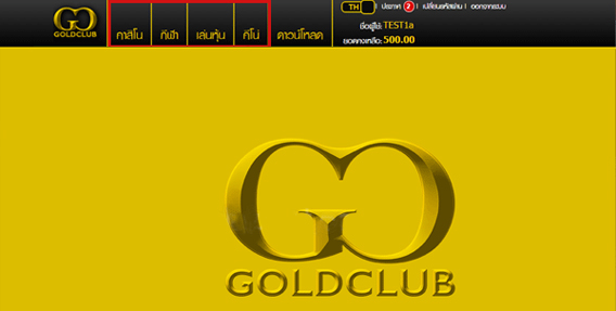 เข้าเล่น Goldclubslot-1