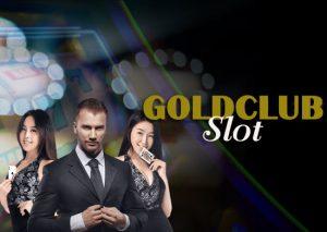 เข้าเล่น Goldclub Slot Online