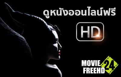 moviefreehd24