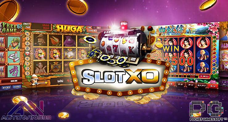 วิธีการปั่น Slotxo ให้ทำเงินให้ตัวเรามากที่สุด